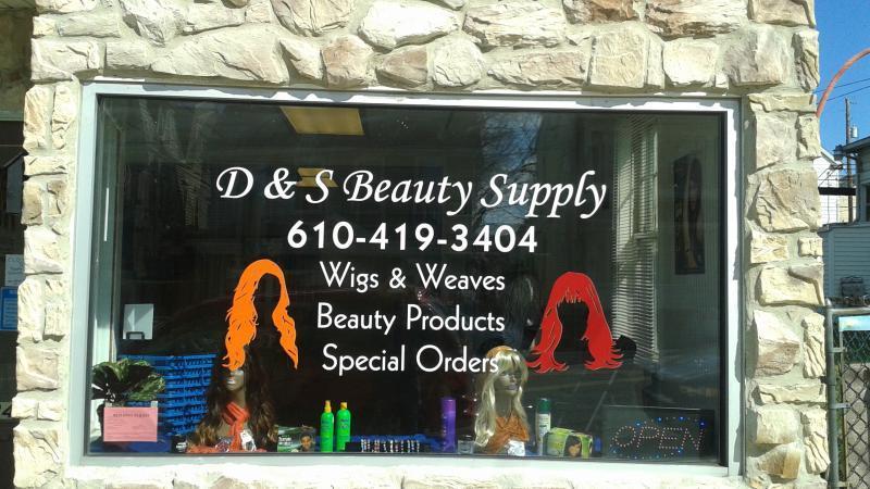 D & S Beauty Supply