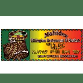 Mahider Ethiopian Restaurant & Market